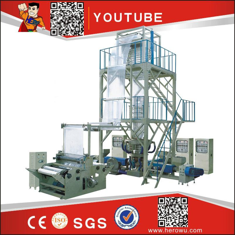 HERO BRAND plastic film perforation machine