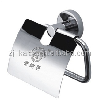 Chrome Effect Brass Towel Ring