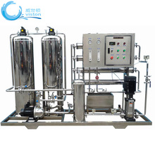 Industrial Reverse Osmosis System, Demineralized Water Filter Plant, Industrial Water Purification System