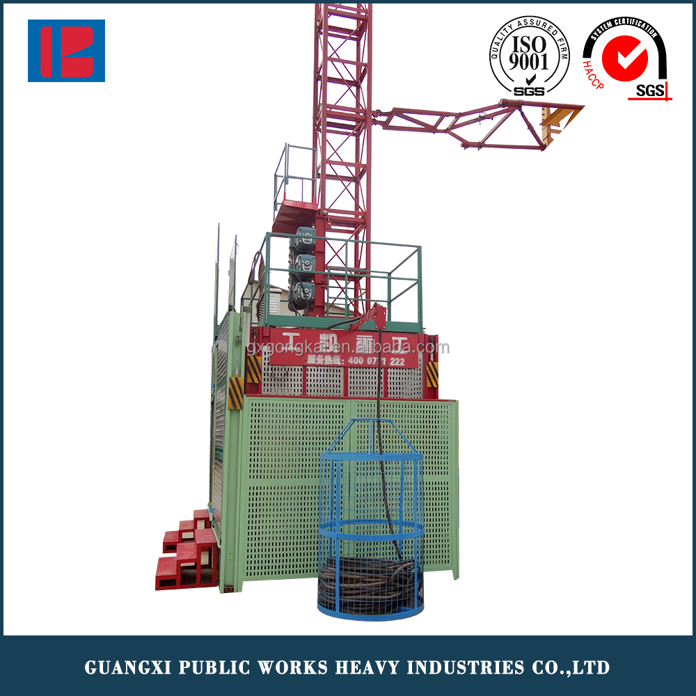 SC200U electric construction hoist building passenger elevator