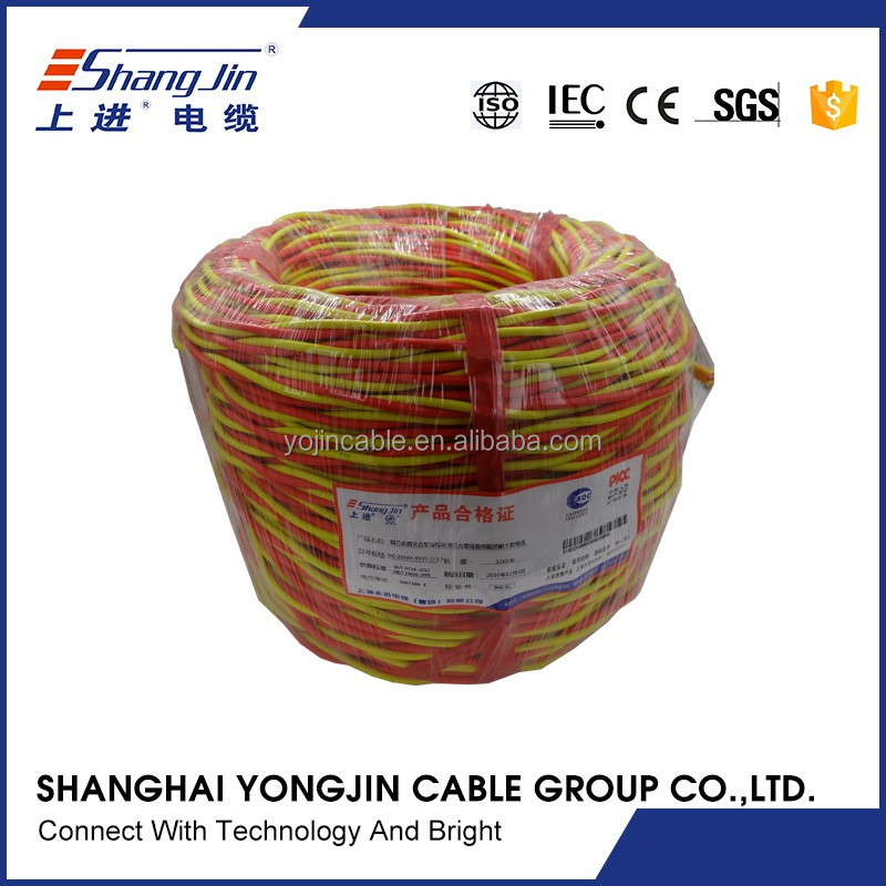 rated voltage 600V XLPE insulated electrical twisted building wire