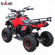 Hot Selling High Quality 4 wheel Electric Mini kids Atv