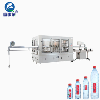 Factory supply automatic aerated beverage pet carbonated drinks bottling machine