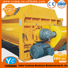 JS Series Standard Twin-shaft Concrete Mixer / Block Mixer Model JS3000 with 3000 L Reclaiming Capacity