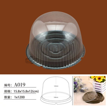 A019 cake packaging clear plastic round cake box