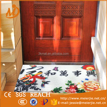 Rubber Floor Mats,Fluffy Bath Foot Pad,Carpet Anti-skid Doormat
