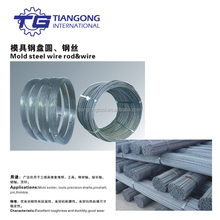 TG hot roll cold roll H13 D2 SKD11 SKD61 steel wire rod