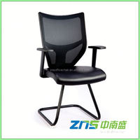 562 Z shape love chairs