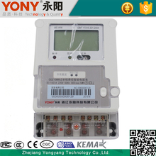 Lower Power Consumption Wireless Smart Energy Meter