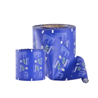 plastic packaging printing film roll/Packaging food waterproof printed laminated plastic film roll