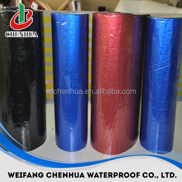 China supplier 1.2mm self adhesive edging tape