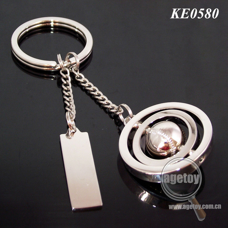 Ball and Chain Keyring