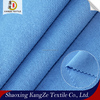 Dri Fit Knitting Polyester And Cotton