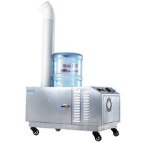 New Type Cheap Ultrasonic Industrial Humiidfier Air