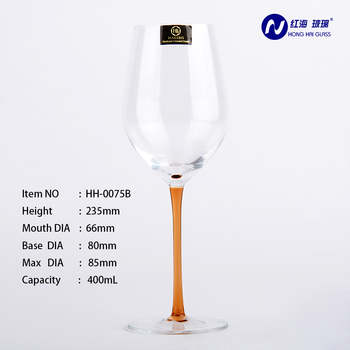 transparent glass cup popular style wine cup wholesale goblet hadmade good quality wine glass with orange color HH-0075B