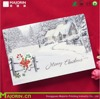 2017 Christmas Card, New Design Christmas Card with Beautiful Snowscapes