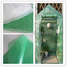 polyester mesh fabric plastic cover for mini greenhouse