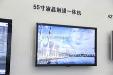 Advertisement Display Business infrared interactive touch monitor