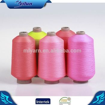 70D/24F/2main products high stretch nylon 6 yarn for socks with best service