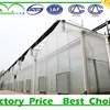 Cheap Galvanized Steel Frame Poly Film