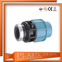 Black and Blue Plastic Compression Water Pipe Fitting