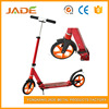 Portable kick scooter cheap scooters with 200MM big wheels for adult