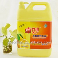 2014 hot sell finish dishwasher detergent