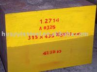 mould steel 1.2714 flat bar