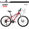 27 speeds low price rigid fork aluminum alloy frame mtb mountain bike