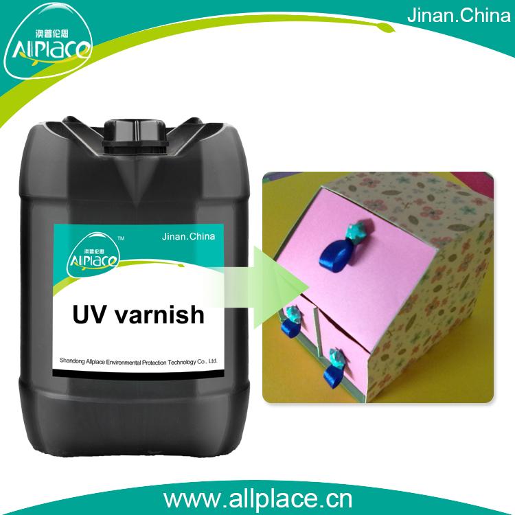 paper UV coating 041