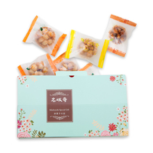 2017 Minbenchi specialty macadamia tarts assorted snack souvenir gift set