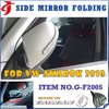 High Quality CAR MIRROR COVER ASSEMBLY