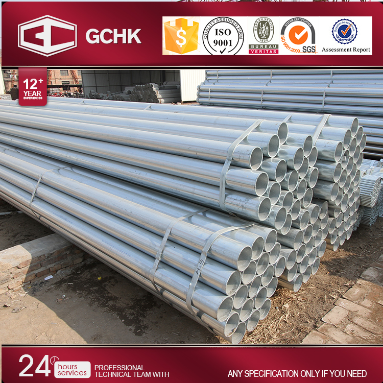 Low cost cold rolled 32mm carbon erw full form steel pipe tube sizes