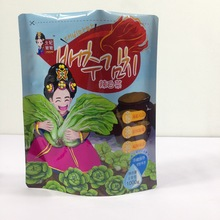 custom printed food packaging aluminum foil zipper bag