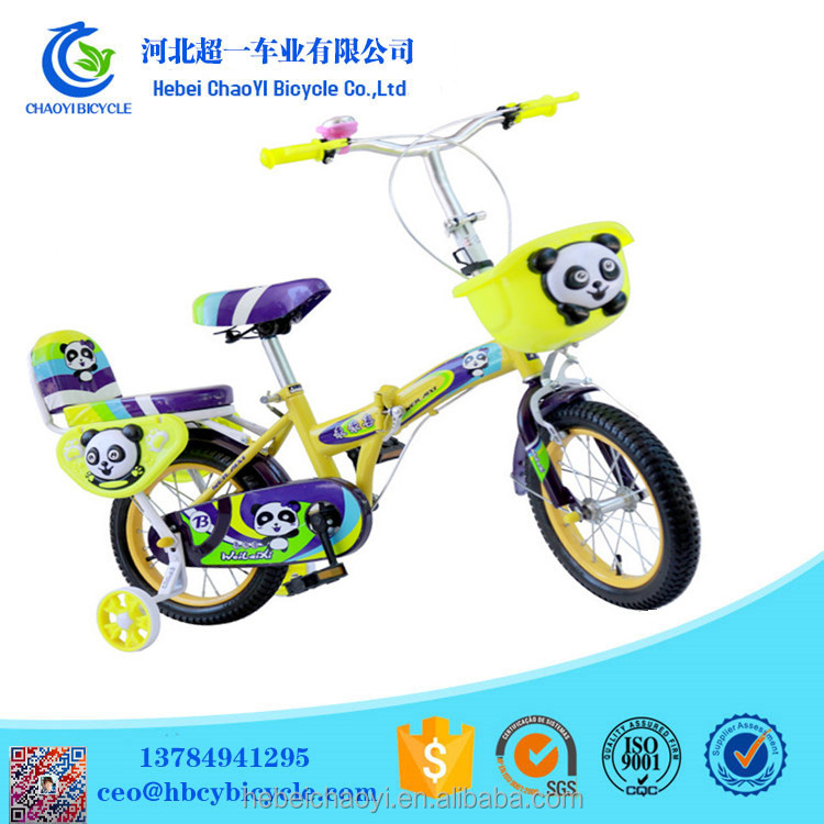 New model children bicycle for 12/14/16 inch kids bike