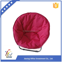 2015 hot sales kids moon chair