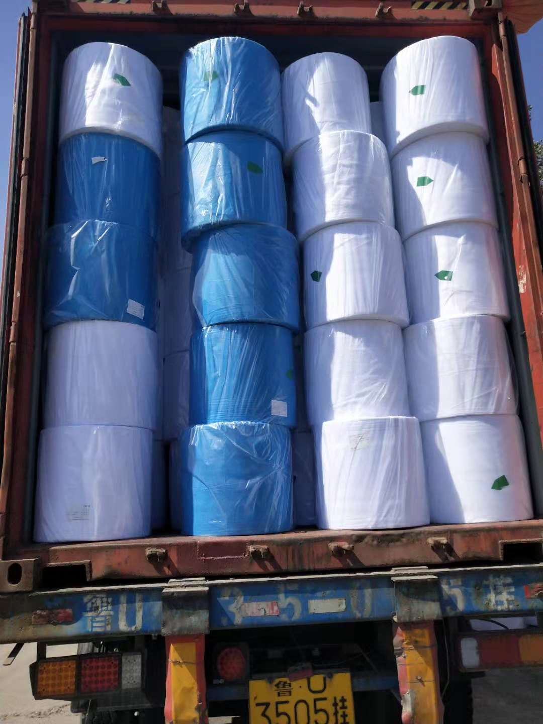 All Kinds of Non Woven Bag Making PP Spunbonded Recyle Non Woven Fabric China Manufacturer