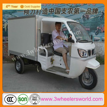 Chinese 200cc/250cc Chinese tricycle/mini van cargo price/fully enclosed tricycle luxury