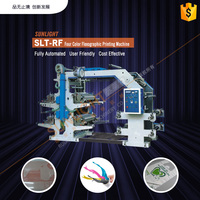 SLT-RF four color names of coffee cup flexo printing machine manufacturers with video inspect