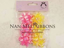 1.5 inches dia. Iridescent Ribbon Gift Wrapping Decoration Star Bow
