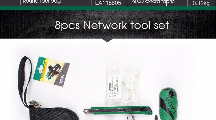 Portable household network maintenance tools hand tool set repair set Commonly used tool kit set