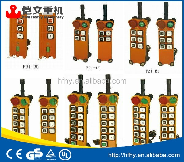 Industriale gru a ponte telecomando paranco gru for Paranco elettrico telecomando senza fili