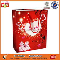 Customized recycle printed wedding door gift paper carrier bag