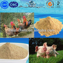 Factory supply organic lysine feed grade