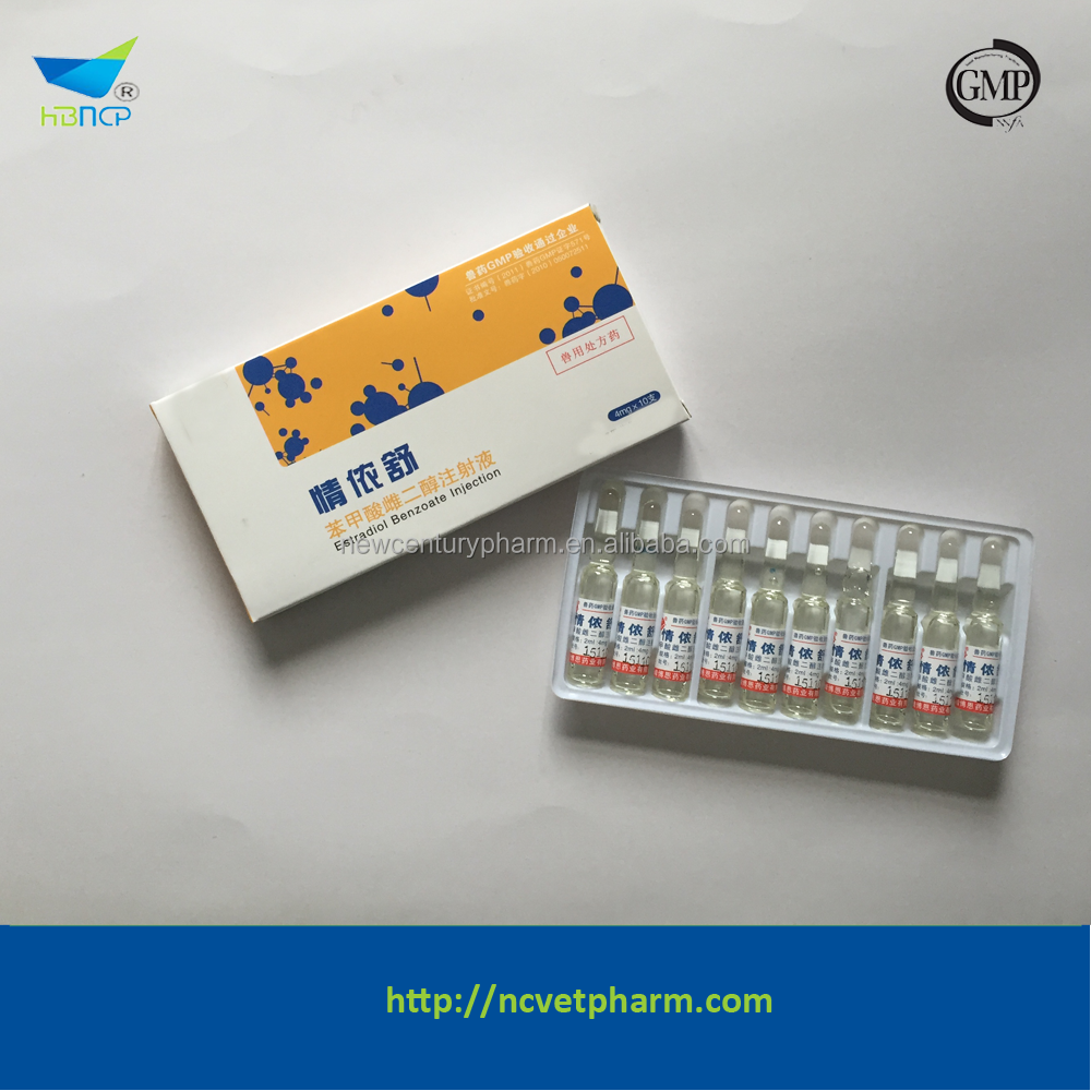 Veterinary medicine Estradiol Benzoate Injection the animal hormone
