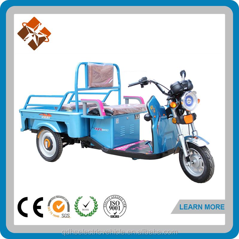 Strong power lifan cargo 3 wheeler tricycle