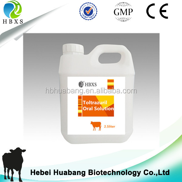 HBXS Supply Pure Toltrazuril Price/toltrazuril 2.5% Toltrazuril Oral Solution