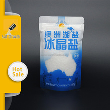 Price Raw Refined Iodized Table edible Rock Salt