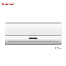 2017 Good Market R410a wall mounted split air conditioner
