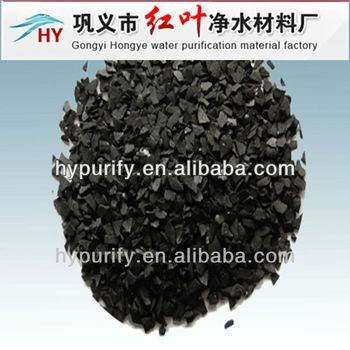 house air purifier granular activated carbon/ Coconut Shell Activated Carbon for water treatment with best price